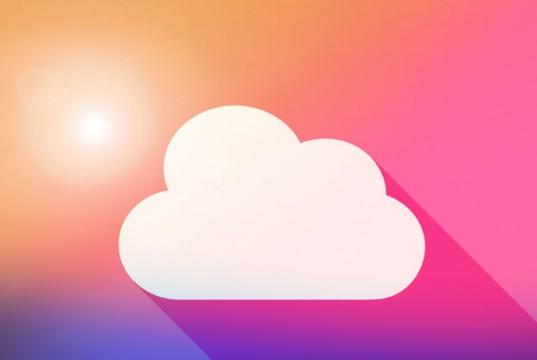 Asia cloud