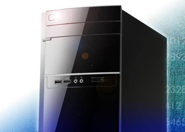 Biggest computer