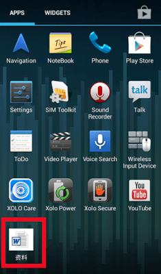 WMI-icon