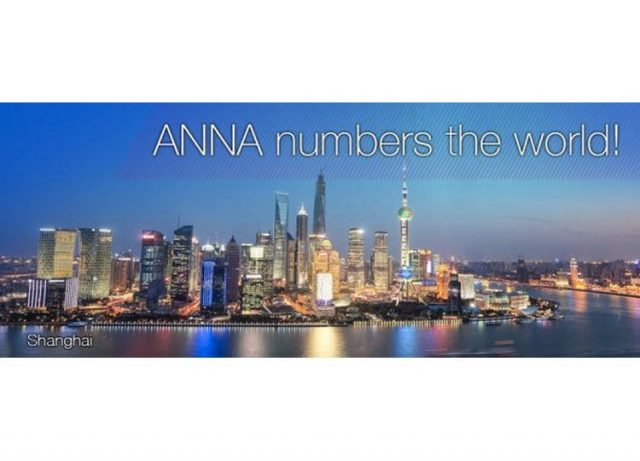 ANNA_Image